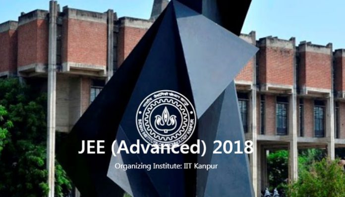 JEE Advanced 2018 IIT Kanpur announces eligibility criteria