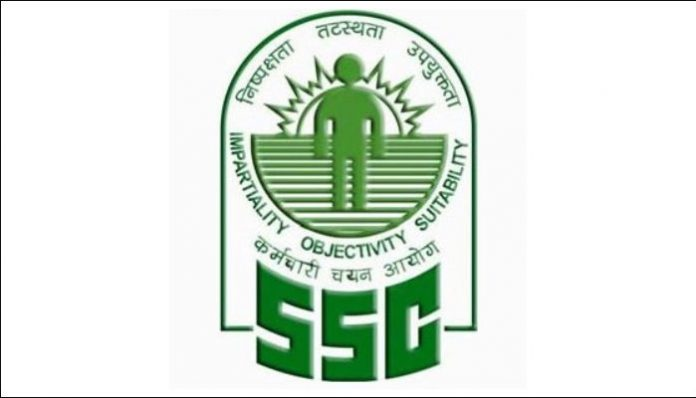 SSC CGL Tier I 2017 Result announced, check ssc.nic.in