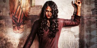 Anushka Shetty's look in 'Bhaagamathie' is intense and intriguing