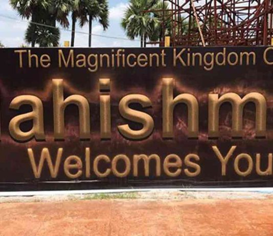 Mahismathi Kingdom