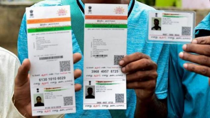 Aadhaar faces biggest test in SC today 10 things you should know