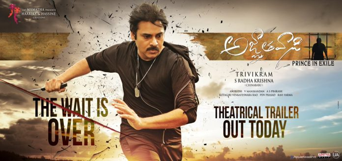 Agnyaathavaasi trailer This Trivikram Srinivas film is an out and out Pawan Kalyan fest