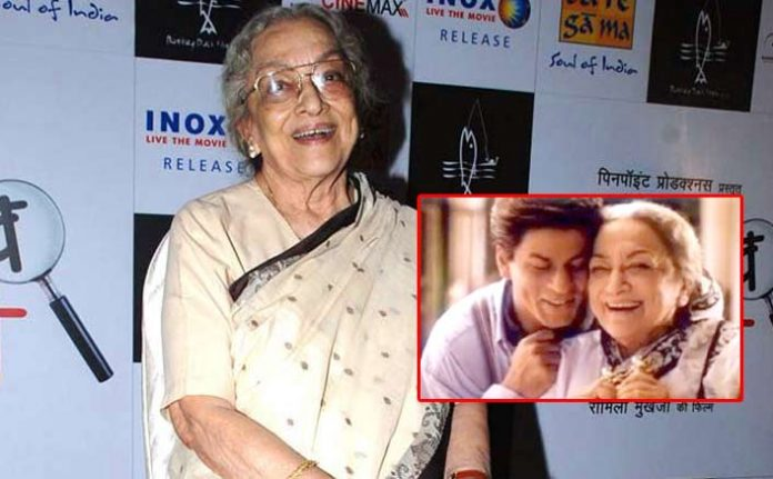 Devdas actress Ava Mukherjee passes Away At 88