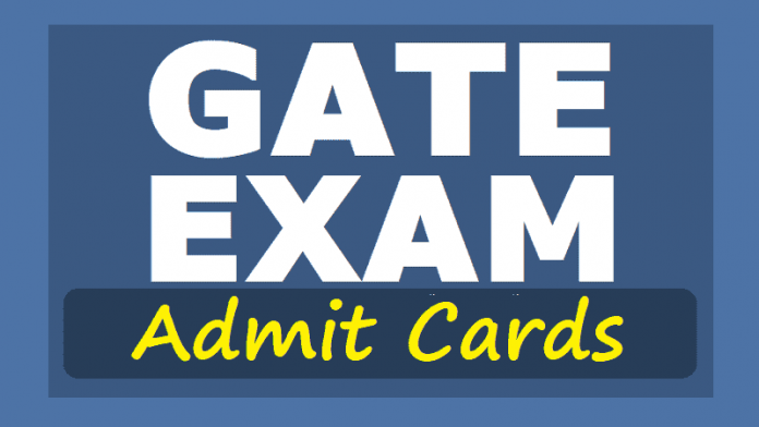 GATE admit cards to be released on January 5, 2018 check gate.iitg.ac.in