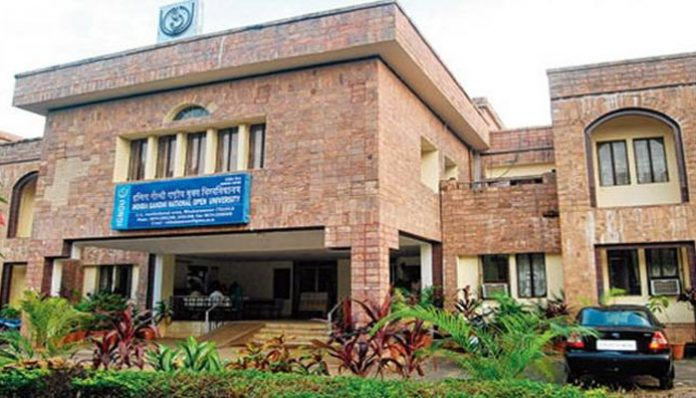 IGNOU MPhil, PhD entrance Exam, form submission and admission dates details available on ignou.ac.in