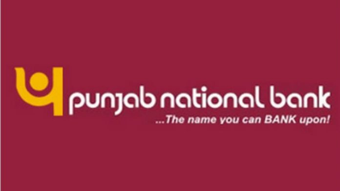PNB hikes interest on fixed deposits- know about the new rates