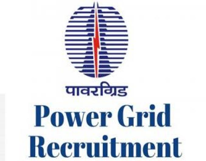 POWERGRID Recruitment
