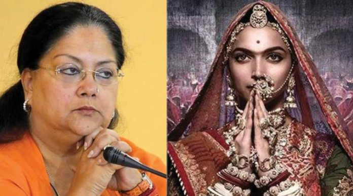 Padmavat Rani Padmini matter of pride, not chapter of history, says Vasundhara Raje