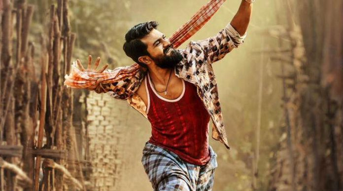 Rangasthalam teaser Ram Charan-Samantha Akkineni's actioner is a must watch