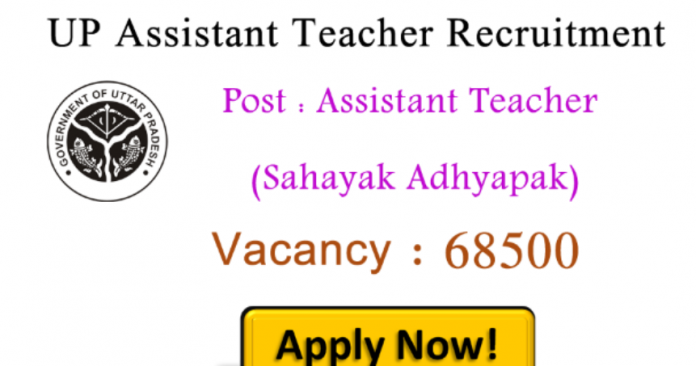 UPBEB Recruitment Notification 2018 for Assistant Teacher 68500 Posts