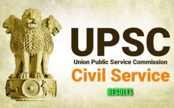 UPSC Civil Services Main examination 2017 results out, personality test from February 19, 2018