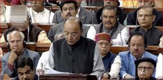 Budget 2018 Here are the top 3 words used by Jaitley in his speech