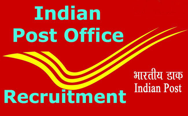 India Post Recruitment 2018 for Postal Assistant, Postman and Multi Tasking Staff - 25 Posts
