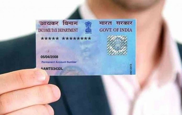 PAN mandatory for entities in transaction over Rs 2.5 lakh