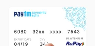 How to order Paytm Payments Bank Debit Card and its Features detailed here