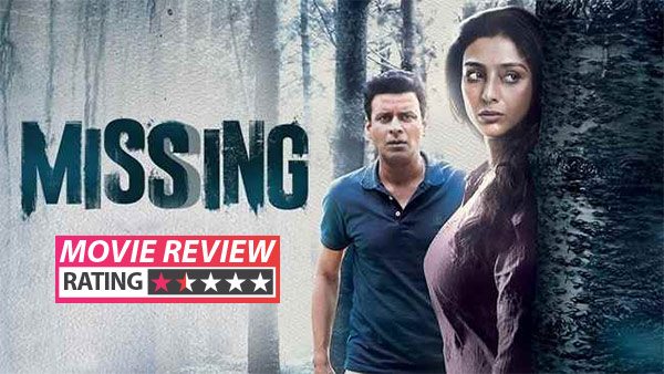 Missning review