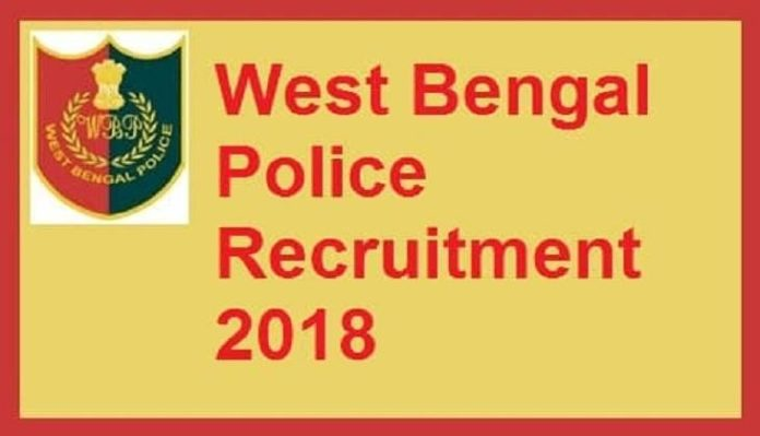 WB Police Jobs Recruitment