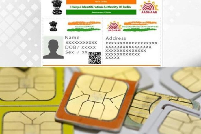 Aadhaar isn't Mandatory for New Mobile Connections - Government