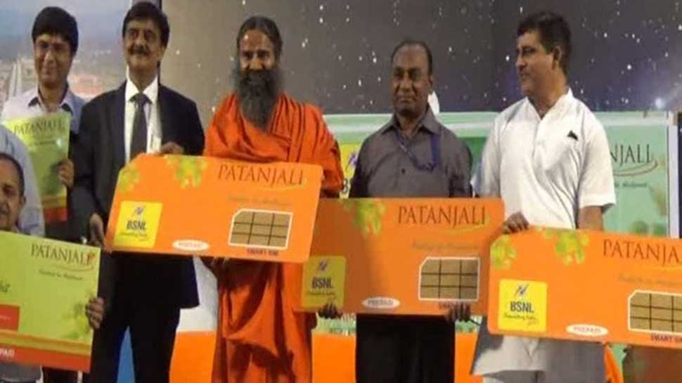 Baba Ramdev's Patanjali BSNL, launches SIM cards