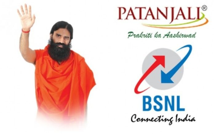 Baba Ramdev's Patanjali ties up with BSNL, launches SIM cards