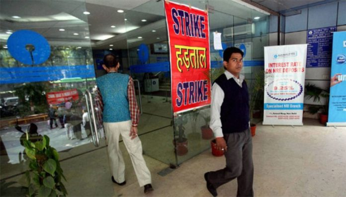 Bank unions to go on two-day nationwide strike from Wednesday