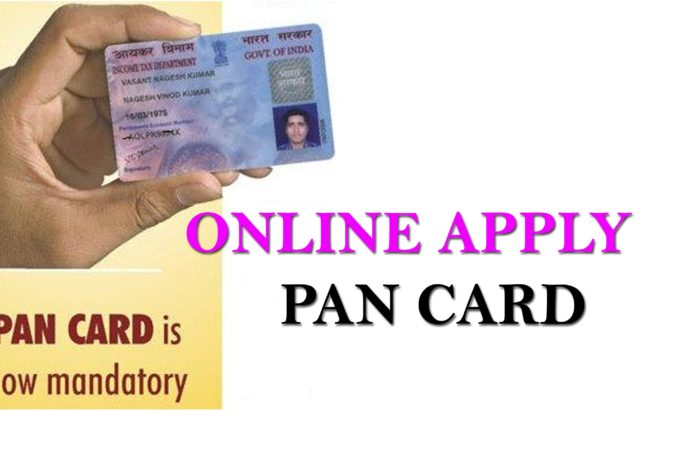 How to apply for PAN Card Online