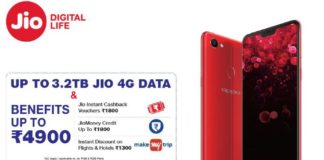 Jio Oppo Monsoon Offer Get upto 3.2 TB 4G data and benefits of Rs 4,900