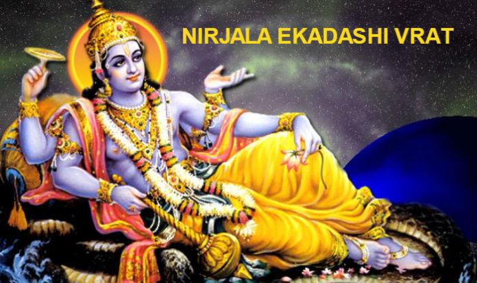 Nirjala Ekadashi Vrata 2018 Tithi, Timings and significance