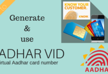Aadhaar Virtual ID to be accepted from July. Here's how to generate