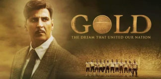 Akshay Kumar's sports drama 'Gold' to release in IMAX this August 15