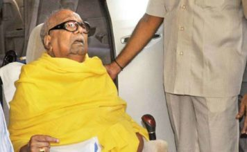 Chennai Alert Over Karunanidhi Death News, Police Leaves Cancelled