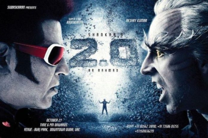 Rajinikanth-Akshay Kumar-starrer 2.0 director Shankar confirms film will release on 29 November