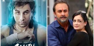 Sanju Box Office collections Ranbir Kapoor gets his first Rs 200 cr film!