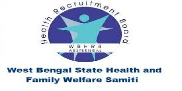 WBSHFWS Jobs Recruitment 2018 for DEIC Manager – 28 Posts