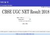 CBSE-UGC-NET-Result-2018