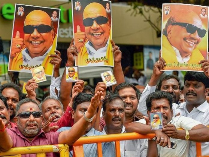 M Karunanidhi dead People throng Rajaji Hall to pay last respects to DMK stalwart