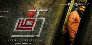 Thadam trailer Arun Vijay and Tanya Hope's thrilling ride will keep you hooked—Watch