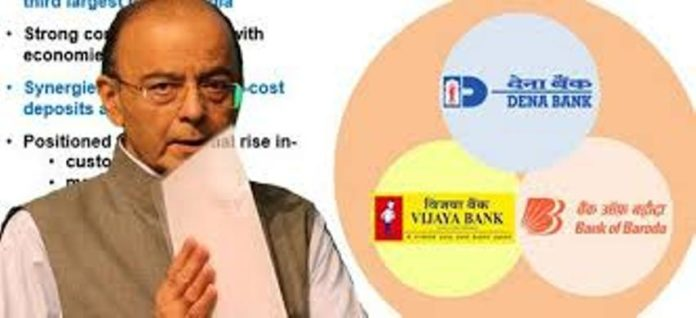 Arun Jaitley announces merger of Dena, Vijaya and Bank of Baroda new entity to be country's third largest lender