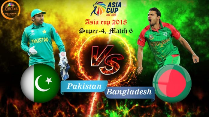 Asia Cup 2018 Struggling Pakistan hope for turnaround against dangerous Bangladesh for spot in final