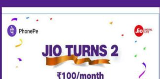Reliance Jio 2nd Anniversary Here's how to get unlimited calls, 42 GB data per month at Rs 100