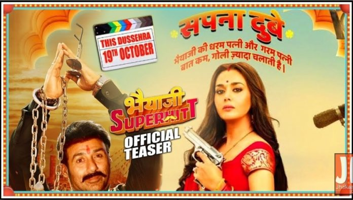 Sunny Deol and Preity Zinta's Bhaiaji Superhit teaser out - Watch