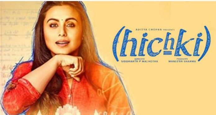 Rani Mukerji's 'Hichki' crosses Rs 100 crore mark in China