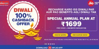 Reliance Jio unveils new Rs 1,699 plan, diwali 100% cashback offer