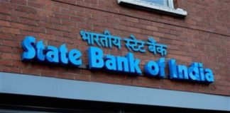 SBI internet banking facility may be blocked if mobile number not linked before December