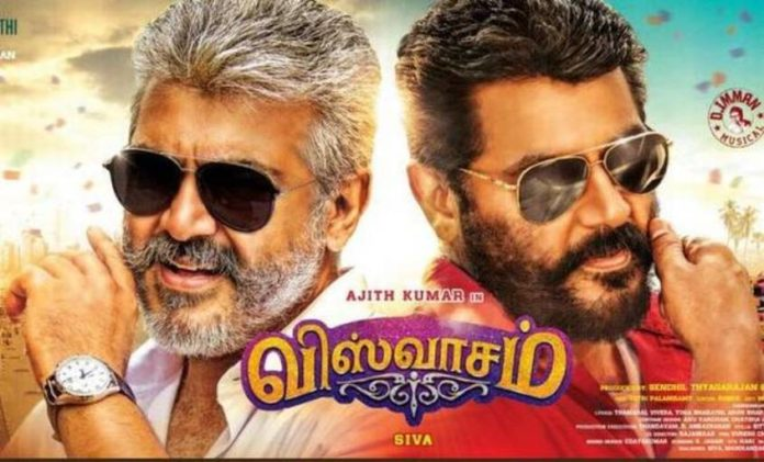Viswasam second look Thala Ajith rides a bike in style and it's breaking the internet!