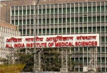 AIIMS launches research project on air pollution's impact on health
