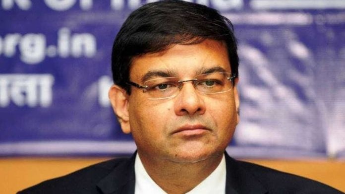 Amid ongoing rift, RBI's board meeting likely to reach common ground on key issues on Monday