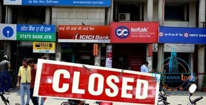 Banks to remain closed for 3 days this week