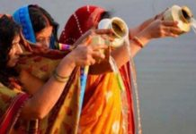 Chhath Puja and Sandhya Arghya Timings, Vidhi and Tithi