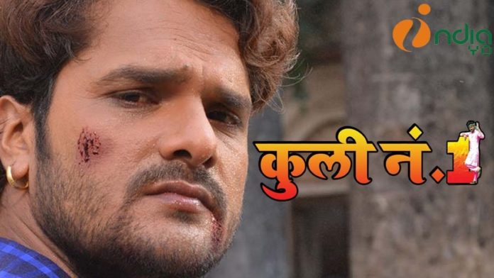 Khesari Lal Yadav shares his look from 'Coolie No 1' with fans — Check out